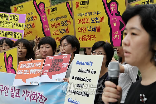 South Korean activists call to abolish abortion ban