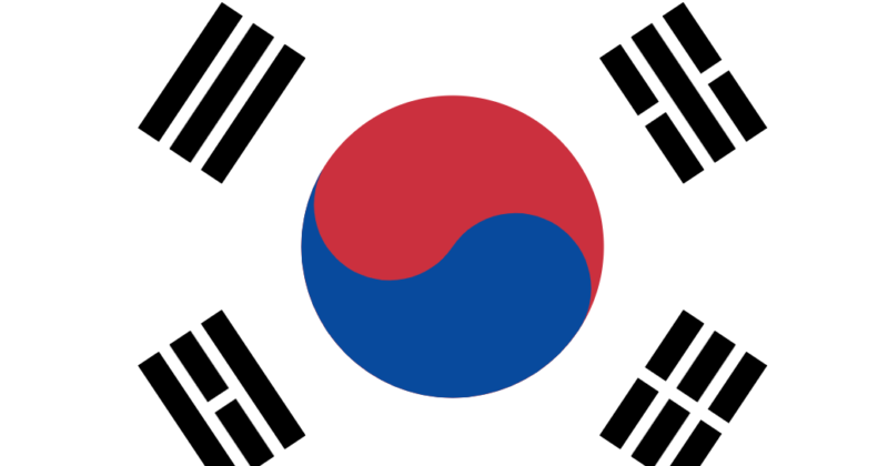 South Korea Poses Amendment for Anti-Abortion Law